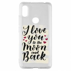 Чохол для Xiaomi Redmi S2 I love you to the moon