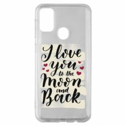 Чохол для Samsung M30s I love you to the moon