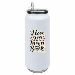 Термобанка 500ml I love you to the moon
