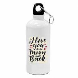 Фляга I love you to the moon