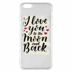 Чохол для iPhone 6 Plus/6S Plus I love you to the moon