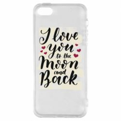 Чохол для iphone 5/5S/SE I love you to the moon