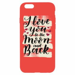 Чохол для iPhone 6/6S I love you to the moon