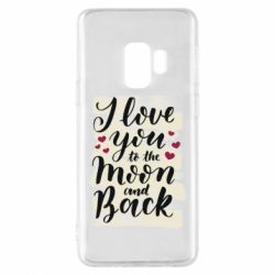 Чохол для Samsung S9 I love you to the moon