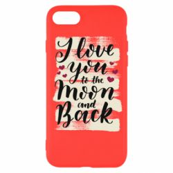 Чохол для iPhone 8 I love you to the moon
