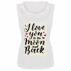 Майка жіноча I love you to the moon