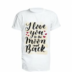 Подовжена футболка I love you to the moon