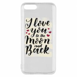 Чохол для Xiaomi Mi6 I love you to the moon