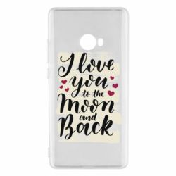 Чохол для Xiaomi Mi Note 2 I love you to the moon