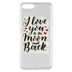 Чохол для Xiaomi Mi Note 3 I love you to the moon