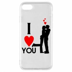 Чехол для iPhone 8 I love you