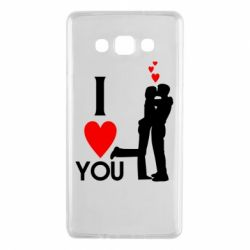 Чехол для Samsung A7 2015 I love you