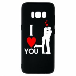 Чехол для Samsung S8 I love you