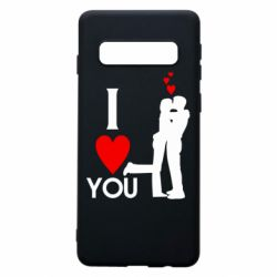 Чехол для Samsung S10 I love you