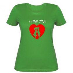 Женская футболка I love you - FatLine