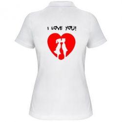 Женская футболка поло I love you - FatLine