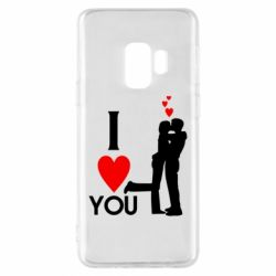 Чехол для Samsung S9 I love you