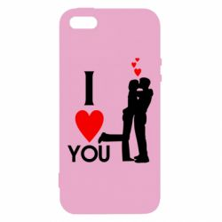 Чехол для iPhone5/5S/SE I love you