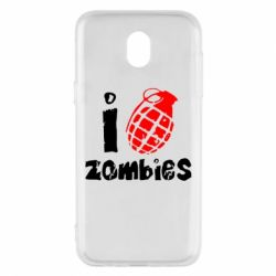 Чехол для Samsung J5 2017 I love zombies