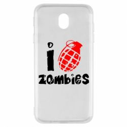 Чехол для Samsung J7 2017 I love zombies