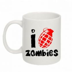 Кружка 320ml I love zombies
