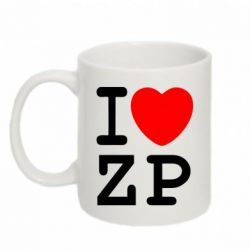 Кружка 320ml I love ZP - FatLine