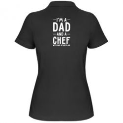 Жіноча футболка поло I'm a dad and a chef, nothing scares me
