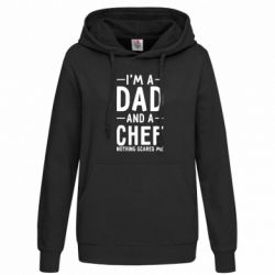 Женская толстовка I'm a dad and a chef, nothing scares me