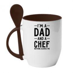 Кружка с керамической ложкой I'm a dad and a chef, nothing scares me