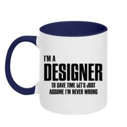Кружка двухцветная I'm a designer to save time let's just assume i'm never wrong
