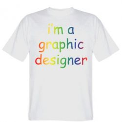 Футболка I'm a graphic designer