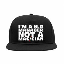 Снепбек I'm a h.r. manager not a magician