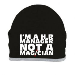 Шапка I'm a h.r. manager not a magician