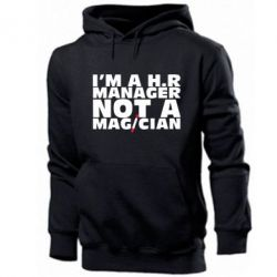 Мужская толстовка I'm a h.r. manager not a magician