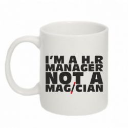 Купить Кружка 320ml I'm a h.r. manager not a magician, FatLine