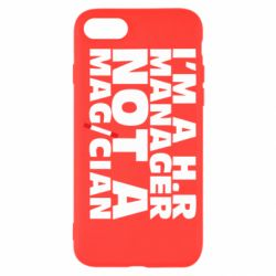 Чехол для iPhone 7 I'm a h.r. manager not a magician