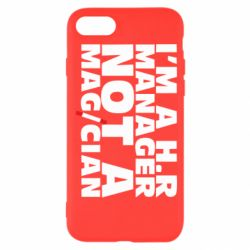Чехол для iPhone 8 I'm a h.r. manager not a magician