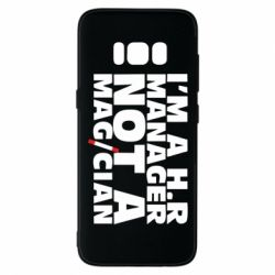Чехол для Samsung S8 I'm a h.r. manager not a magician