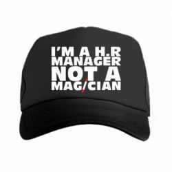 Купить Кепка-тракер I'm a h.r. manager not a magician, FatLine