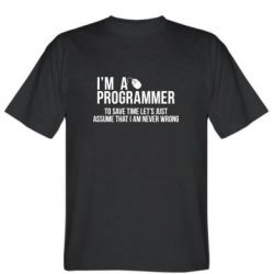 Футболка I'm a programmer to save time let's just assume i'm never wrong