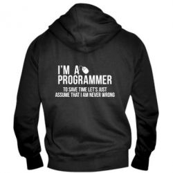 Мужская толстовка на молнии I'm a programmer to save time let's just assume i'm never wrong