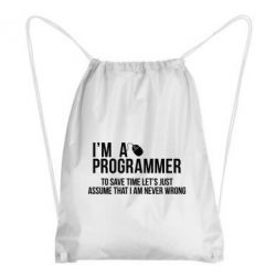 Рюкзак-мешок I'm a programmer to save time let's just assume i'm never wrong