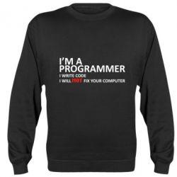 Реглан (свитшот) I'm a programmer