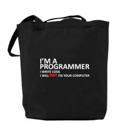 Сумка I'm a programmer
