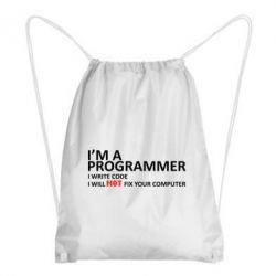 Рюкзак-мешок I'm a programmer
