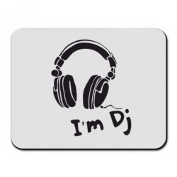 Коврик для мыши I'm DJ - FatLine