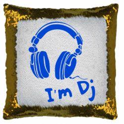 Подушка-хамелеон I'm DJ