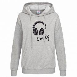 Женская толстовка I'm DJ - FatLine