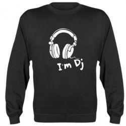 Реглан (свитшот) I'm DJ - FatLine