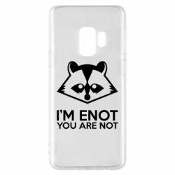 Чехол для Samsung S9 I'm ENOT